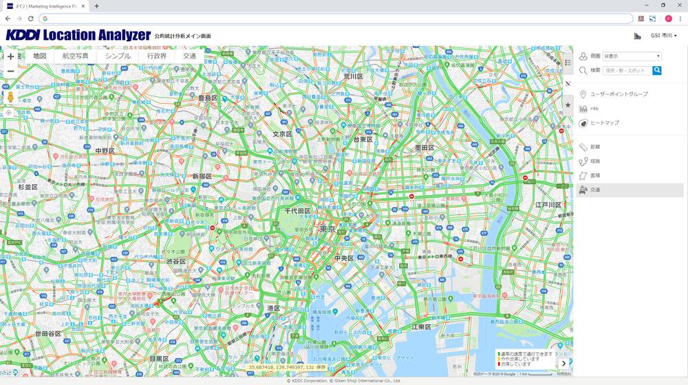 地図基本機能