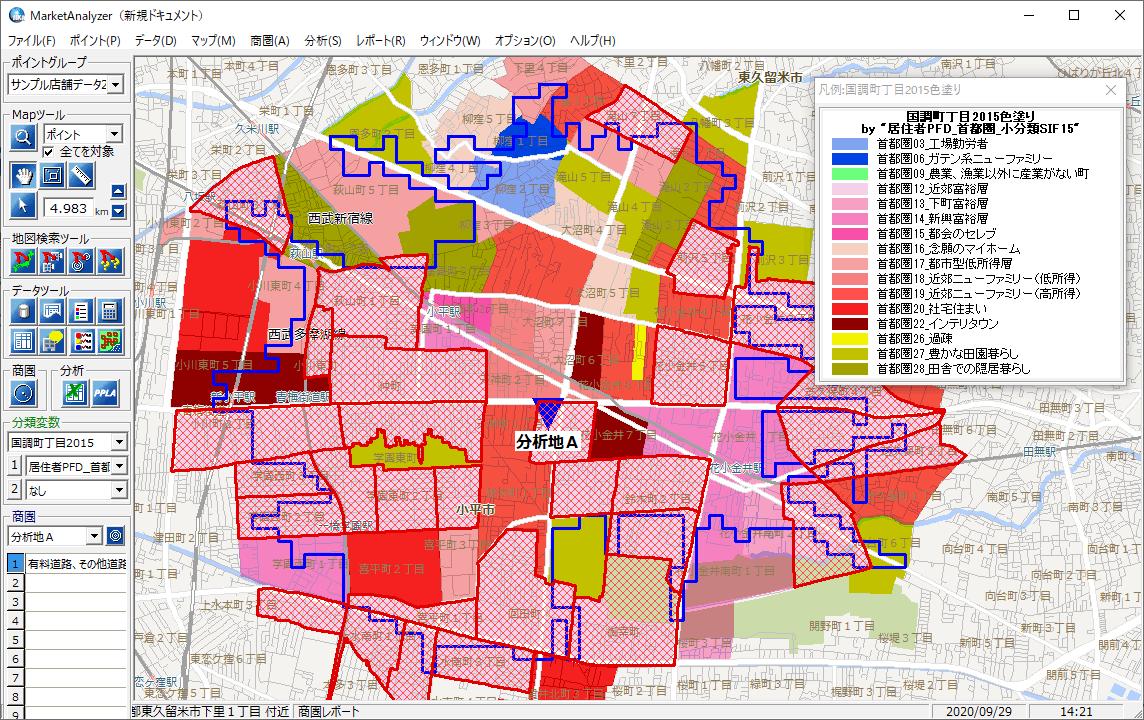 ターゲット層の多い地域を検索