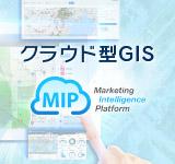 Marketing Intelligence Platform