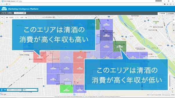 店舗商圏地図と商圏内消費支出データ明細
