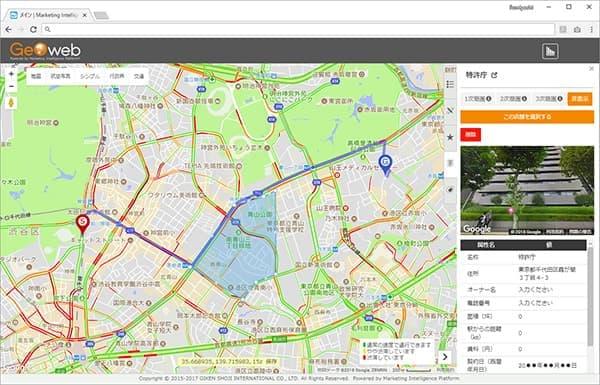Google Mapsを採用